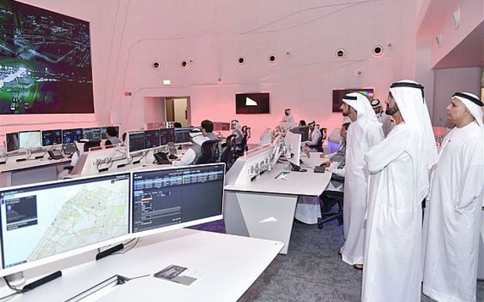 ec3 control room gesab