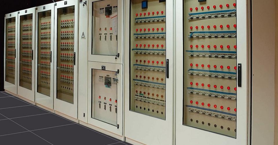centro de procesamiento de datos lotería