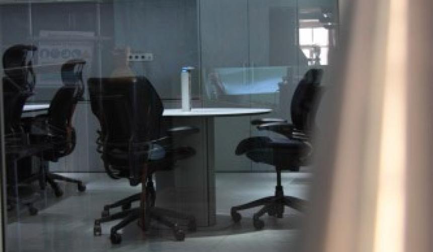 control room san miguel gesab