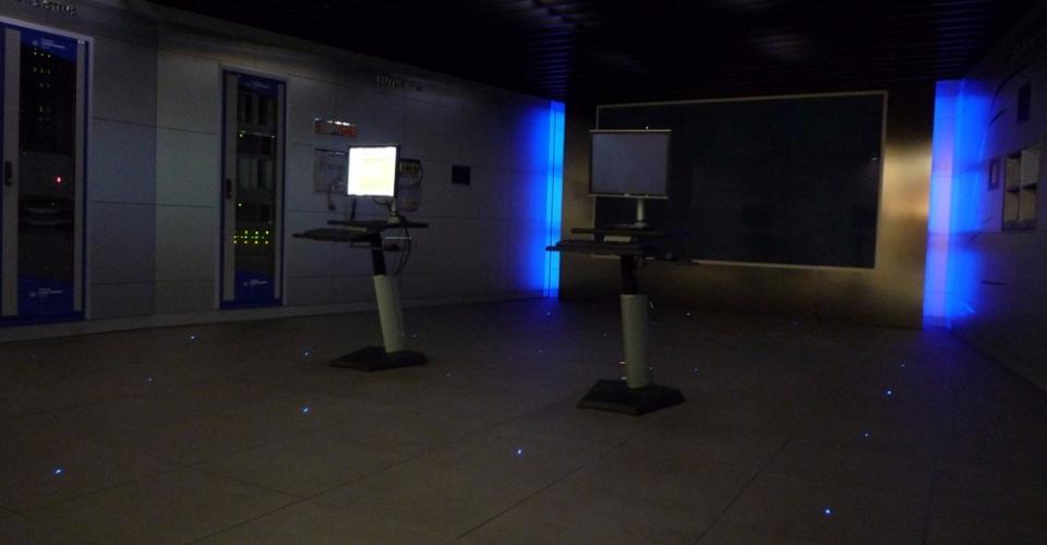 sala de control dimetronic gesab