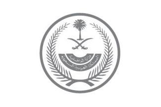 logo-Ministry-of-Finance-KSA