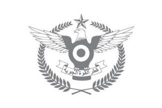 logo-qatar-air-force