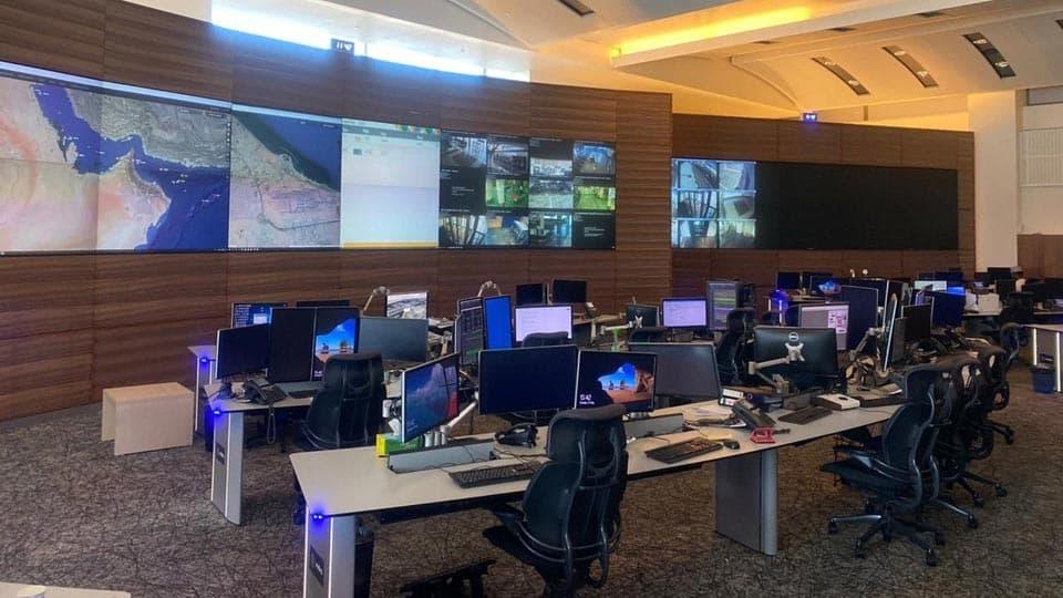 Control center Oman Airport