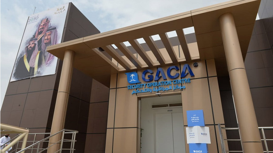 GACA KSA space